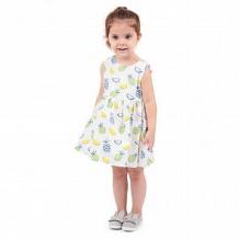 Купить платье малинка, цвет: белый ( id 11542822 )