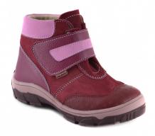 Купить скороход ботинки для девочки 16-53