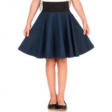 Купить юбка апрель ( id 12188200 )