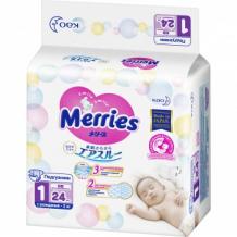 Подгузники для новорожденных MERRIES NB, 5 кг, 24 шт. Merries 993873241