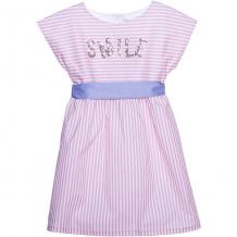 Купить платье trybeyond ( id 10964386 )