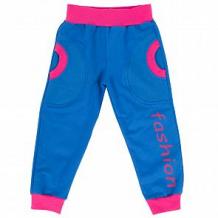 Купить брюки sladikmladik, цвет: синий ( id 10948808 )