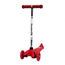 Купить трехколесный самокат babyhit scooterok scooterok