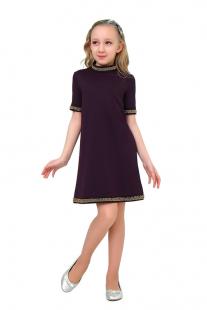 Купить платье ladetto ( размер: 134 34 ), 10377628