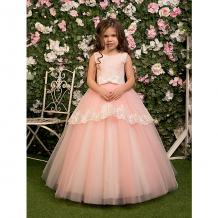 Купить нарядное платье престиж ( id 10069636 )
