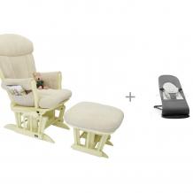Купить кресло для мамы tutti bambini rose gc75 с шезлонгом babybjorn balance soft cotton jersey