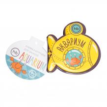 """Купить книжка-игрушка для ванной """"book4bath aquarium"""" happy baby happy baby 996889362"""