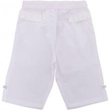 Купить брюки 3 pommes ( id 8274032 )
