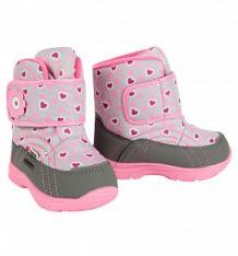 Купить ботинки twins, цвет: серый ( id 9727296 )