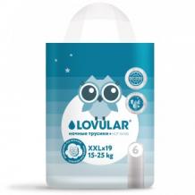 Купить трусики-подгузники lovular hot wind ночные ххl, 15-25 кг (19 шт) lovular 997231702