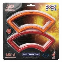 Купить конструктор магникон детали супер секторы 4 шт. мк-4-сс