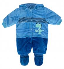 Купить bony kids комбинезон, цвет: голубой 5675