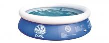 Бассейн Jilong Prompt Set Pools 450x90 см с аксессуарами