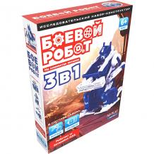 Боевой робот, 3 в 1 ( ID 6709646 )