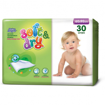 Детские пеленки Helen Harper Soft&Dry 60*90 30шт ( ID 11062437 )