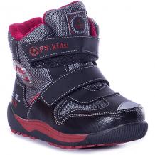 """Купить утепленные ботинки """"счастливый ребенок"""" ( id 12466122 )"""