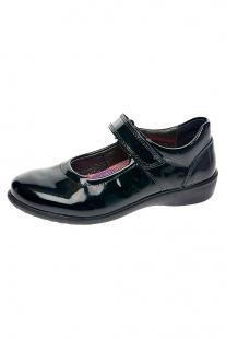 Купить туфли ricosta ( размер: 39 39 ), 9448147