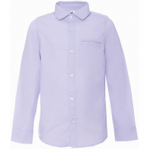 Купить рубашка ido 9177121