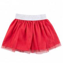 Купить юбка bossa nova, цвет: красный ( id 12779158 )