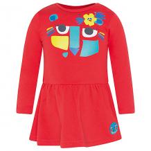 Купить платье tuc-tuc ( id 12354763 )