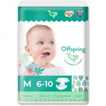 Купить эко-подгузники offspring листочки m 6-10 кг., 42 шт. ( id 10827138 )