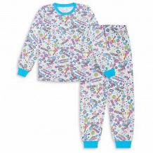 Купить пижама джемпер/брюки takro, цвет: белый ( id 12675466 )