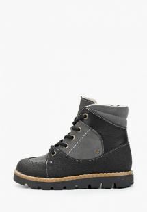 Купить ботинки tapiboo ta036akfsad3r350