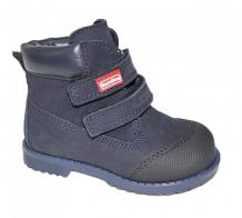 Купить dandino ботинки для мальчика dnd3000-42-8b_040-101 dnd3000-42-8b_040-101