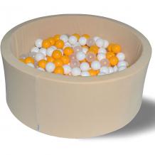 """Купить сухой бассейн hotenok """"ванильные лучики"""" 40 см, 200 шариков ( id 9633806 )"""