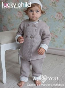 Кофта Lucky Child Дуэт, цвет: бежевый ( ID 4542613 )
