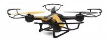 Купить spl квадрокоптер радиоуправляемый flexcopter fx12 ig435