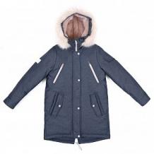 Купить куртка batik элис, цвет: синий ( id 11049848 )