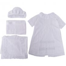 Купить крестильный набор для девочки, р-р 62, сонный гномик, белый ( id 5016510 )