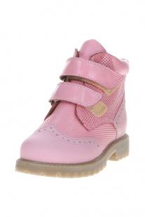 Купить ботинки san marko ( размер: 28 28 ), 11659685