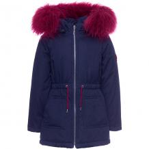 Купить куртка trybeyond ( id 12541895 )