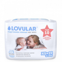 Подгузники LOVULAR HOT WIND размер XS, от 2 до 5 кг (22 шт) Lovular 996869234