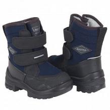 Купить сапоги kuoma grosser blue, цвет: синий ( id 9687189 )