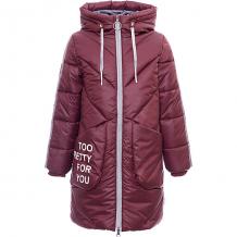 Купить утеплённая куртка boom by orby ( id 12624593 )
