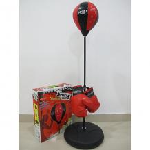 Купить стойка боксерская ( id 5056661 )