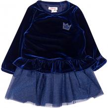 Купить нарядное платье catimini 9550293