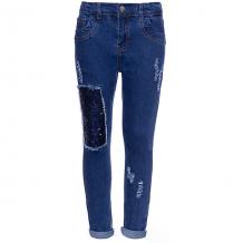 Купить джинсы trybeyond ( id 12543550 )