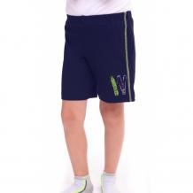 Купить свiтанак шорты для мальчика р508563 р508563