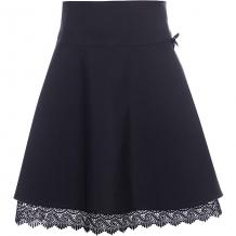 Купить юбка nota bene ( id 11748754 )
