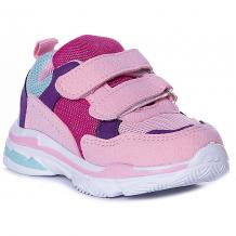 Купить кроссовки счастливый ребенок ( id 11229133 )