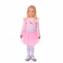 Купить юбка mirdada, цвет: розовый ( id 11907514 )