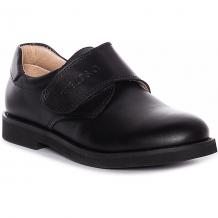 Купить туфли pablosky ( id 13796826 )