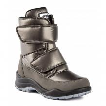Купить skandia ботинки 1501r 1501r