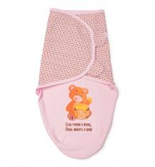 Купить babyglory пеленка надписи, цвет: розовый н021