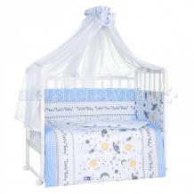 Купить комплект в кроватку sweet baby cosmo (7 предметов) 412 836