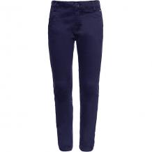 Купить брюки trybeyond ( id 12543559 )